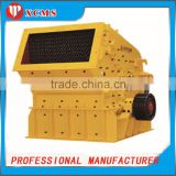 Best Particle Shape Impact Crusher/Mining Machinery