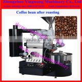 Electric and gas type commercial gas coffee roaster