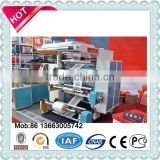 Brand new plastic bag printing machine, non woven bag printing machine, bag printing equipment with great price