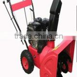 2012 hot sale snow blower KF070A 7HP