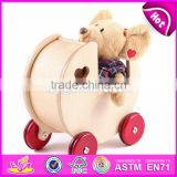 2017 New design toy storing preschool wooden baby standing toys W16E069