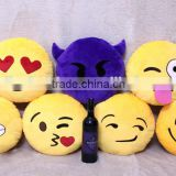 TF-02160707002 Bed Home Office Car Emoji Smiley Smile Emoticon Yellow Round Cushion Pillow Stuffed Plush Doll Soft Toy