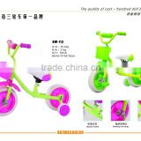 tricycle bike for kids; free style children tricycle foot power; with training wheels