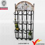 Decorative Rack Metal Wall Mounted Wine Bottle Holder                                                                         Quality Choice