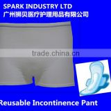 Hospital use seamless incontinence medical underwear women