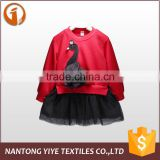 2016 Children girls swan design round neck long sleeve pullover cartoon latest designs knitted sweater