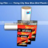 book clear cover plastic roll