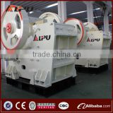 China Brand New Jaw Crusher Lubrication