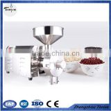 Tea leaf powder machine,Tea powder mill machine,tea leaf grinding machinery