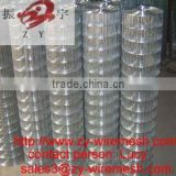 Super wide stainless steel welded mesh ( best quality, low price , manufacturer & exporter , factory )