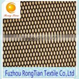 Wholesale polyester tricot knitted hexagonal mesh fabric for bags