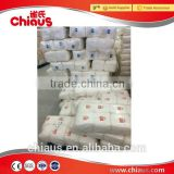 B grade good adult diaper stock lot direct import from China