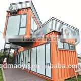 The largest suppliers bunk shipping container prefab house used shipping container coffee shop