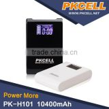 High capacity power bank,portable universal phone source bank with Dual USB and LCD digital display indicator