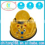 Animal Model Electric Bumper Car For Kids