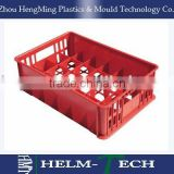 plastic household product mould-cuboid sorting box mould-1728