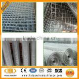 China professional cheap heavy gauge 1.5 inch welded wire mesh/small mesh galvanized wire mesh