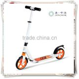 big 200 mm wheel solo wheel electric scooter kick foot adult scooter