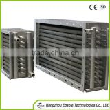 Heat Sink/Radiator for EPS Pre-expander