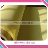 kevlar cloth fabric Anti-static supplier industry mesh kevlar 29 style 745 ballistic fabric