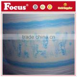 Printed Breathable film for baby diaper back sheet cloth-like film