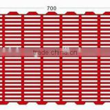 2017 professional design color brilliancy poultry farm equipment plastic slat floor for farm