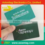 Full Color pvc visa card
