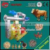 CE approve 2016 good price animal feed manufacturing equipment/mini feed mill/mini feed mill plant