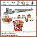 Instant Noodle Vending Machine/Ten Years Manufacture, Vietnam Instant Noodle Machine,Instant Noodle Making Equipment