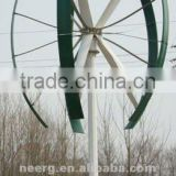 10kww C-shape Vertical Axis Wind Turbines VAWT