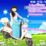 Fashionable Motorcycle Use Sun Shade