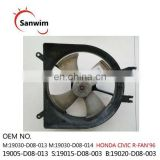 Fits HON-DA CIV-IC R-FAN'96 Radiator Cooling Fan OM 19005-D08-013 M:19030-D08-013/014 S:19015-D08-003 B:19020-D08-003