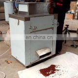 cacao machine cocoa beans processing equipments roasted cocoa bean peeling machine