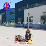 HuaxiaMaster Supplies YQZ-50B Hydraulic Portable Drilling Rig With High Cost Performance