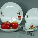 20 pcs porcelain dinner set with coup shape china sanitary ware