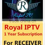Tiger star receiver account 1 Year Subscription arabic iptv apk