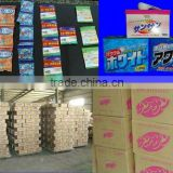 detergent powder product,washing powder product,laundry powder product,bluk detergent washing powder product.