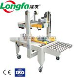 Full Automatic high Aftersales service carton box sealing machine                                                                         Quality Choice