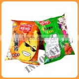 2015 new design biodegradable laminated food grade materials clear plastic bags for cookies packaging