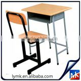 MK 2013 Hot sale multimedia classroom 2-seat step chair, College step chair,school desks & chairs