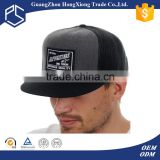 Custom 3d embroidery wholesale flat bill trucker hats