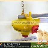ISO9001 quality assuranced automatic regulator dosatron adjusted poultry nipple drinker system