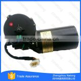 Yutong bus windshield wiper motor 24v wiper motor for car
