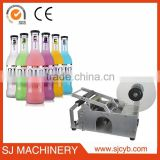 Tabletop Small Semi-Auto Round Bottle Labeling Machine                                                                         Quality Choice