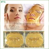 New Gold Bio-Collagen Facial Mask Anti-Aging Moisturizing Crystal Collagen Gold Power Face Mask