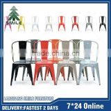 black red green metal dining chairs for sale