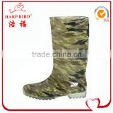army boots fashionable style