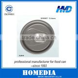 202# and 206# easy open aluminium can lid for ring-pull can
