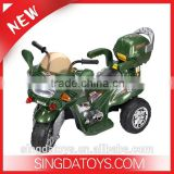 HT-99631B Newest Battery Electric Power Ride On Motorcycle For kids