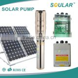 high power solar power water pump system for irrigation                                                                         Quality Choice
